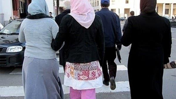 لمن يريد الزواج من مغربية.. إليك الشروط