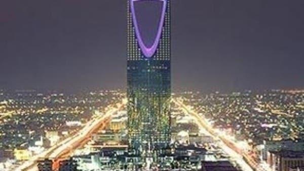 صندوق النقد: الاقتصاد السعودي سيحقق f2b5fc7f-1c6c-4728-a6e9-b8e453c68a60_16x9_600x338.jpg