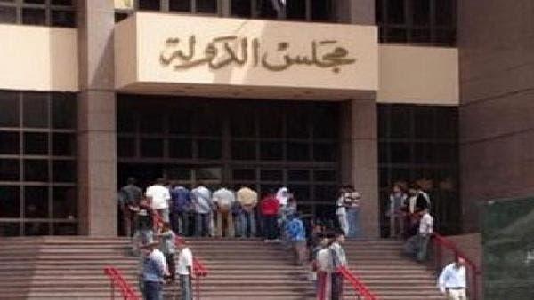 جماعة داعش في سيناء تستبيح دماء قضاة #مصر 2b2fa382-d6ae-44a7-b53c-5105aaf06f21_16x9_600x338