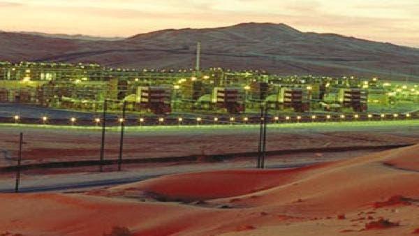 تريليون ريال قيمة صادرات النفط fba76752-ceb4-47ad-ae91-3e8b95ab0f7a_16x9_600x338.jpg