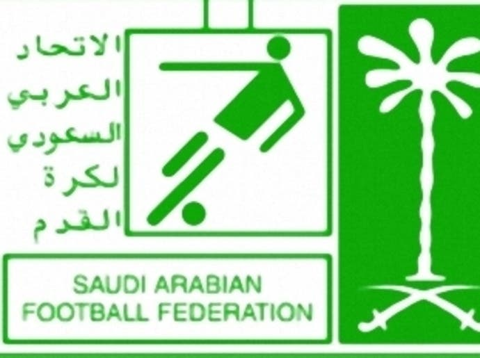 بمليار دولار.. الدوري السعودي
