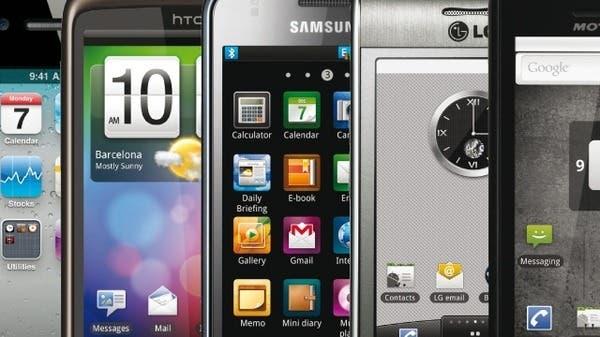 مجموعه شبان سعوديون يجمعون ثروات عمليات تطوير تطبيقات