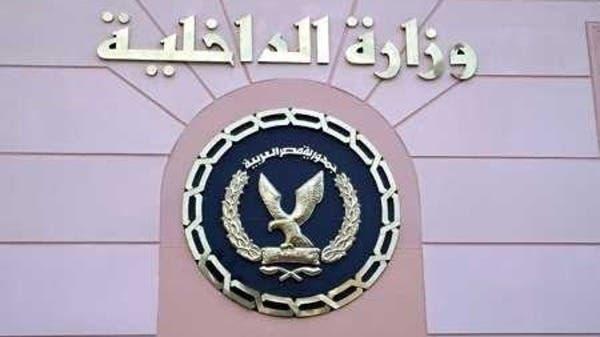 داخلية مصر تنفي القبض على المفطرين في نهار رمضان Afbf77c7-e9d6-4283-8dec-90c6bfde39f3_16x9_600x338