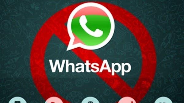 74175173-552a-40d5-aac7-7edc4098d910_16x9_600x338