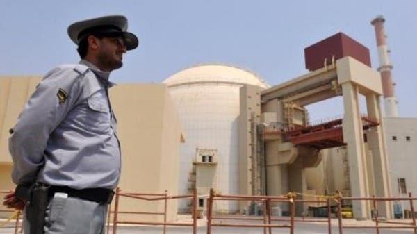 إيران بدأت تفكيك منشآت نووية 6fed21e0-f4b3-455e-82ee-83cd20b920b0_16x9_600x338