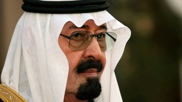 Saudi KING ABDULLAH declares support for Egypt against terrorism.