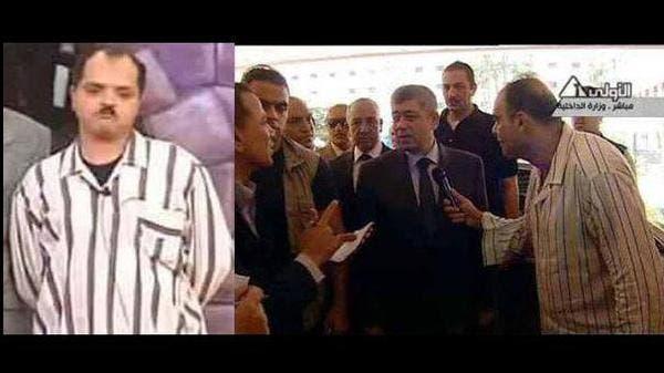 """""""بيجامة"""" موفد التلفزيون المصري تثير سخرية مواقع التواصل f13ec8d3-9d9b-4818-b"""