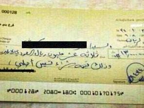 تيس يبلغ 13 مليون ريال سعودي في صفقة بيع للتيوس