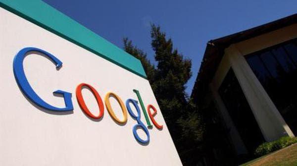 جوجل تحدث محرك البحث خاصتها cca8989f-473d-4c55-98a4-dccf1a7ad502_16x9_600x338.jpg