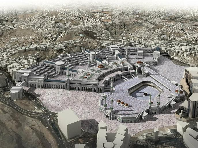 Masjid al Haram 2020 E64984a5-d48e-4ceb-9aba-93dedef0e387_4x3_690x515