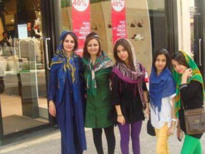 نتنياهو طهران مواطنيها بنطلونات الجينز