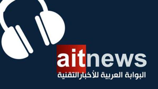 البوابة العربية للأخبار التقنية تطلق 08382f89-dd57-48f6-bf7b-1fc227b7f100_16x9_600x338.jpg