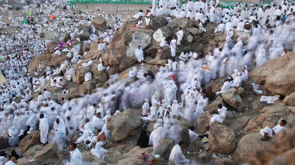 Hajj pilgrims gather on mount arafat for prayer and for Mount mercy email
