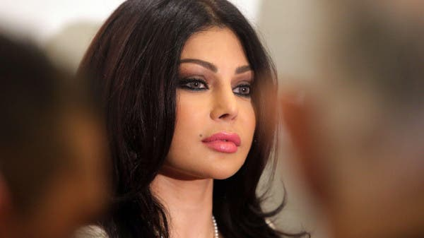 Don't text and drive:' Lebanese diva Haifa Wehbe to spread the ...haifa wehbe
