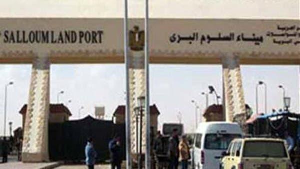 عودة 585 مصريا من ليبيا عبر منفذ السلوم خلال يومين C0f865df-bd1b-4db7-9ecb-c5e849abcfbe_16x9_600x338