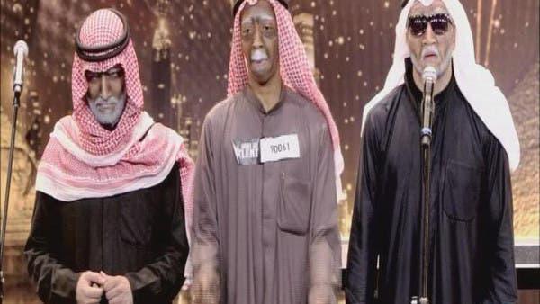 """بالصور..تعرف علي الشخصيات الحقيقية لـ فريق شياب بـ """"Arabs Got Talent"""" اراب جوت تالنت. 7417a18d-2f65-4b38-9a5c-650d15745b7e_16x9_600x338"""