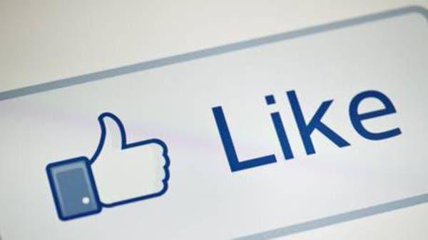 بالفيسبوك مستخدميه تحديث صفحتهم