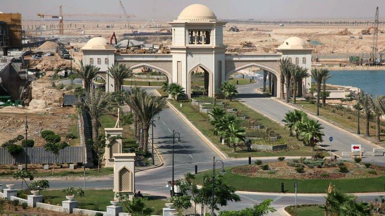 King Abdullah Economic City Restaurants