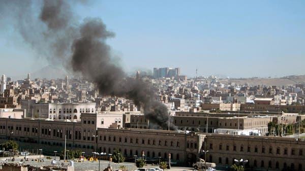 تفجير في وزارة الدفاع في اليمن 5-11-2013 - الصفحة العربية
