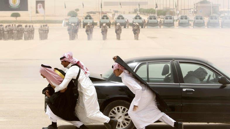 Serba-serbi Saudi Negeri Wahabi 2