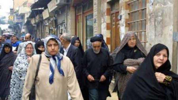 """عالمي السياح الإيرانيين قائمة """"الممنوعين"""" 6abd1a5f-4571-431b-9"""