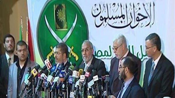 تعلن الإخوان المسلمين جماعة إرهابية 43ffa8c7-62d1-4b5e-8b73-cdc03168f328_16x9_600x338.jpg