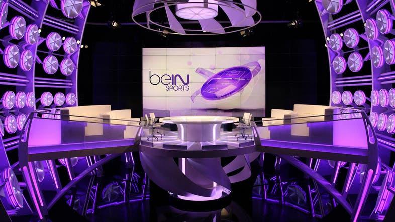 BeIN Sports ''أيّها المشاهدون الكرام'' قد تحوّل إلى زمن ''أيّها المشتركون الكرام''