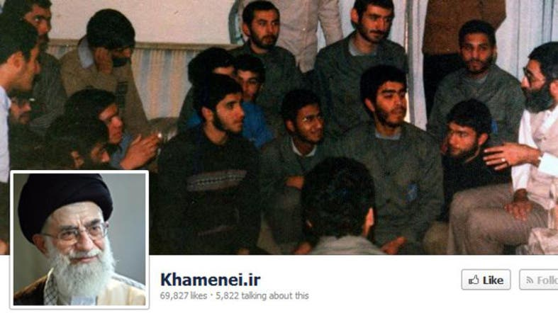 facebook homo chat iran chat