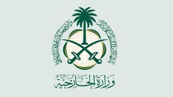 السعودية تستدعي السفير الإيراني بعد حادثة التسمم 56bbb73b-8a62-41c6-b602-7080d578d3d5_16x9_600x338