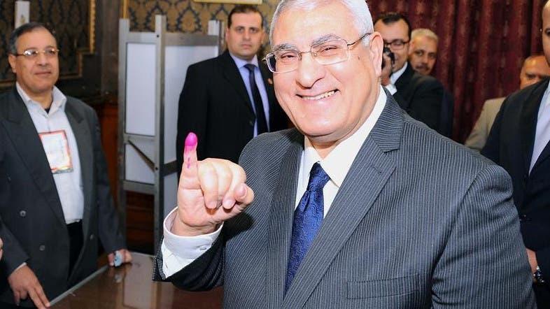 President of Egypt 2014 Egypt's Interim President