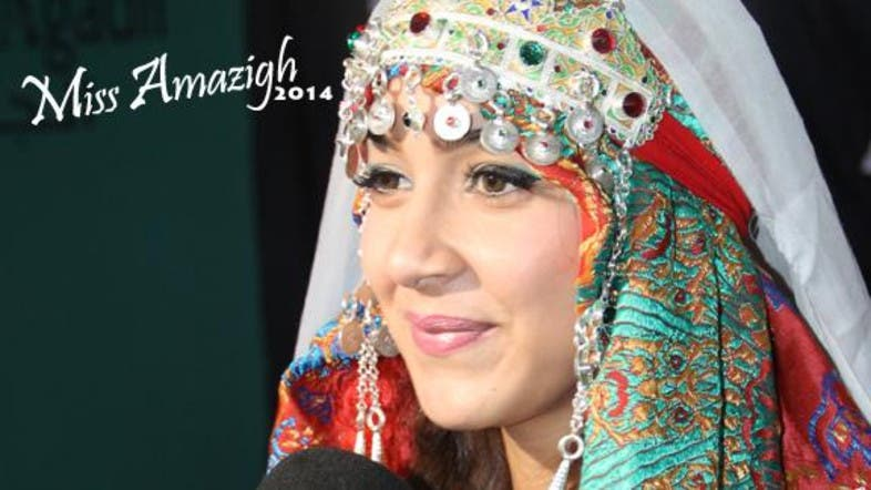 Ethnic Moroccan beauty pageant won by 19-year-old