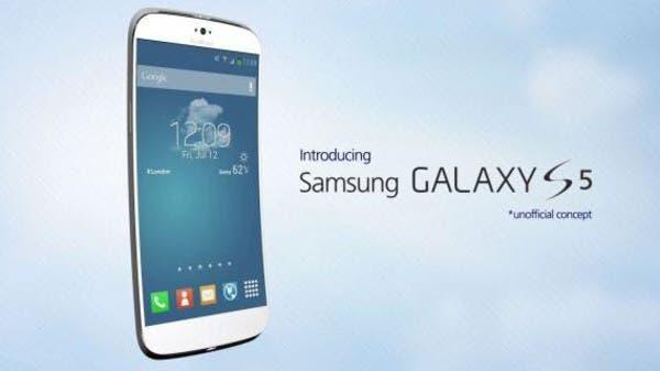 سامسونغ تطرح هاتف غالاكسي أس 5 بسعر مخفض
