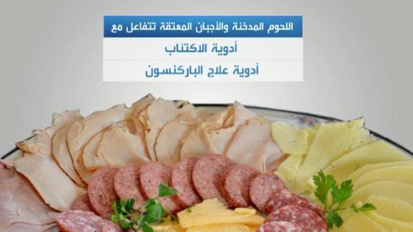 الأطعمة والمشروبات 2013 29e0531d-5656-4895-a