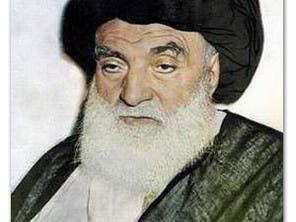 مرجع إيراني بارز: أينشتاين شيعياً 007d26d3-d944-4250-b