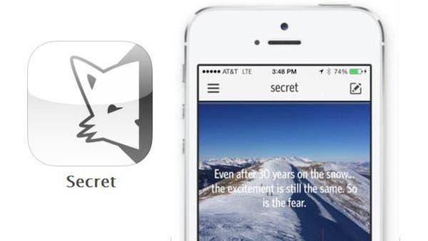 غوغل تستثمر في تطبيقات التواصل السري