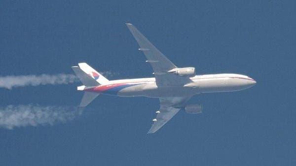 رصدت آسيوية الطائرة الماليزية وتسترت