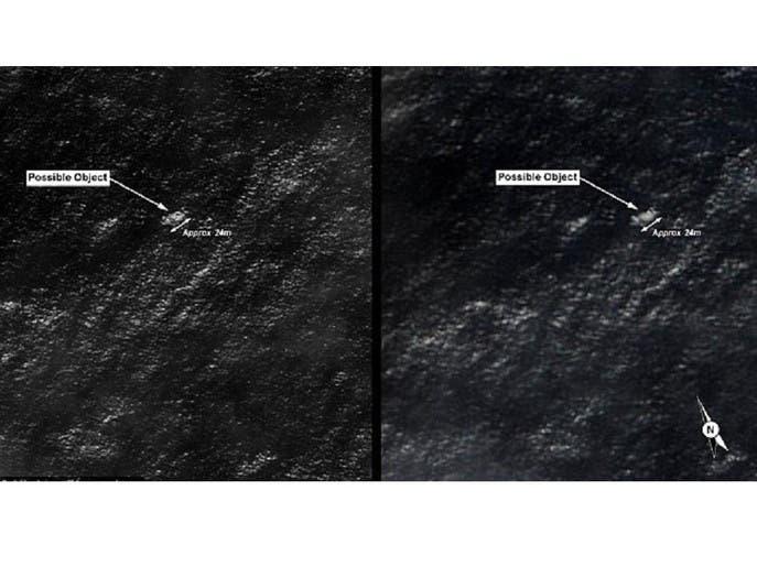 اخبار إختفاء الطائرة الماليزية 63881340-b143-4891-9023-11fa7fa7f9f6_4x3_690x515.jpg