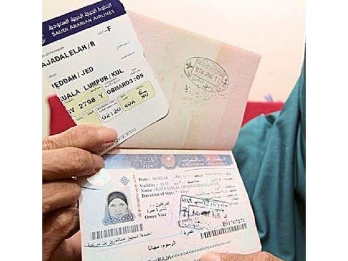 اخبار إختفاء الطائرة الماليزية cd5a0625-e796-42dc-a50d-b1c2960cf24d_4x3_690x515.jpg