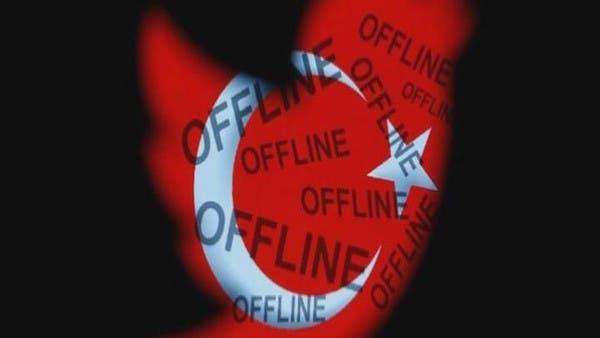 بعد حجب تويتر.. المعارضة تعد لتظاهرات ضد أردوغان