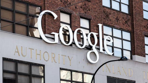 """بعد """"تويتر"""".. تركيا تحظر إحدى خدمات غوغل"""