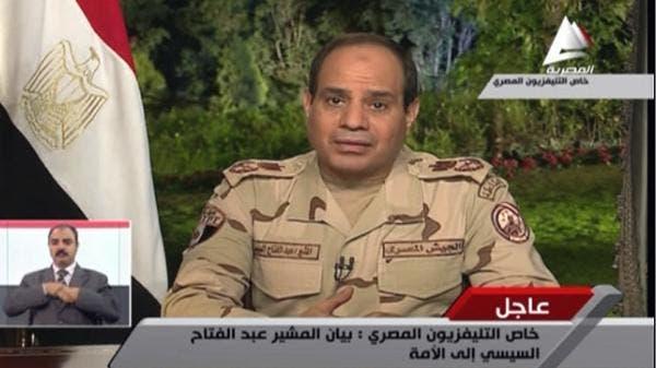 السيسي يستقيل ويعلن ترشحه للرئاسة