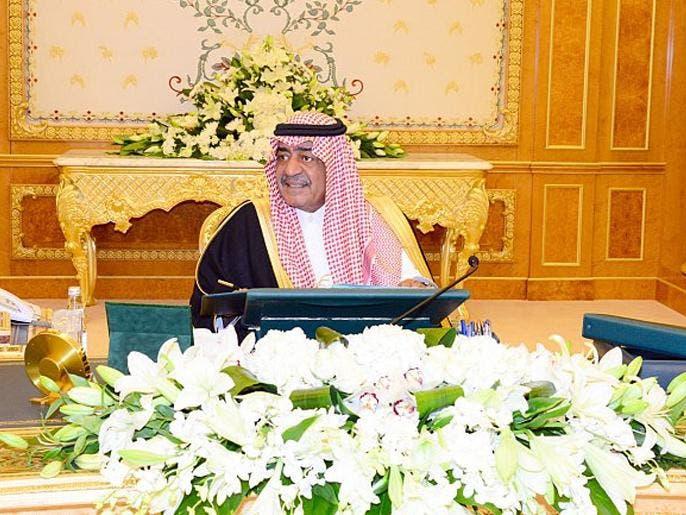 عبدالعزيز bccc61e9-b3a4-44ef-8