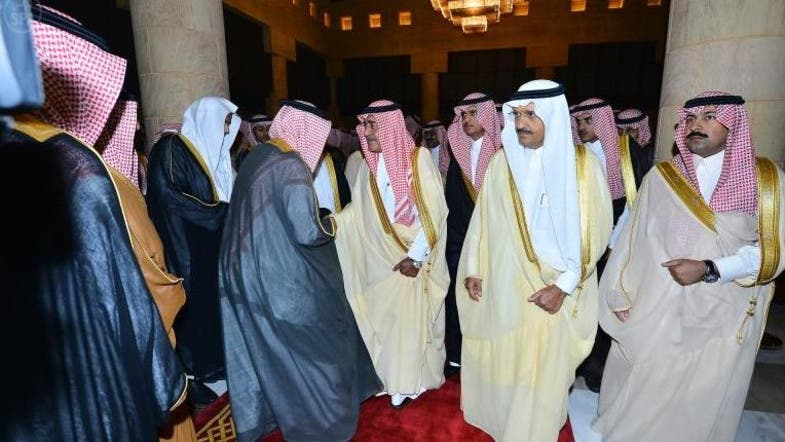 Saudi dynasty moves to forestall succession crisis thumbnail