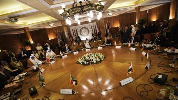 اجتماع لوزراء الخارجية العرب تحضيراً لقمة شرم الشيخ