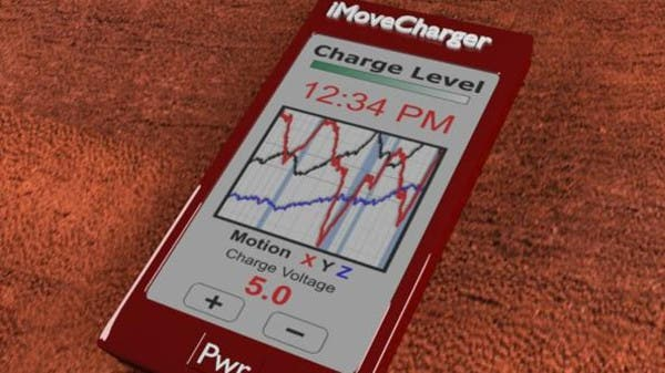 """iMoveChargher""شاحن للأجهزة الذكية يعمل بالحركة"