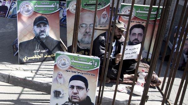 "تخوف من تغذية إسرائيل المضربين عن الطعام ""قسراً"" B6e02d1e-fed5-45c6-8387-da887512e57e_16x9_600x338"