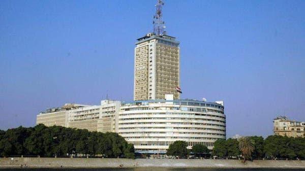 """هاكرز"""" إخوان يخترقون موقع الإذاعة والتلفزيون المصري Caa451bb-f740-405c-b741-20fbfc37061f_16x9_600x338"""