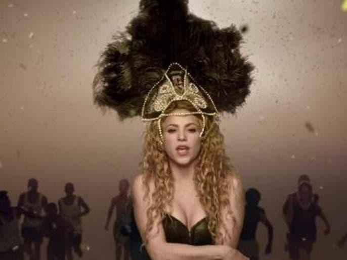 شاكيرا تطلق أغنية لمونديال البرازيل