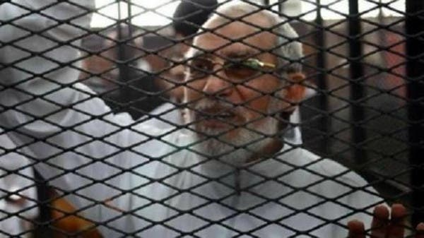 """مصر..الحكم بإعدام مرشد الإخوان في قضية """"عمليات رابعة"""" B0d34c13-7b8f-4985-92b7-96045bb6952a_16x9_600x338"""