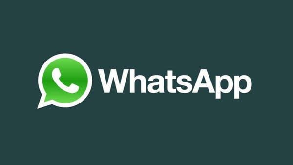 المكالمات الصوتية في واتساب تصل لمستخدمي أندرويد